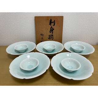 【新品・未使用】有田焼 刺身皿揃 10点セット