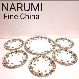 NARUMI - ナルミチャイナ  大皿 中皿6枚セット  葡萄