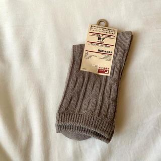 ムジルシリョウヒン(MUJI (無印良品))の無印 足なり直角ケーブル編み靴下(ソックス)