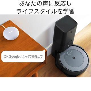アイロボット(iRobot)のルンバ i3+   アイロボット ロボット掃除機   自動ゴミ収集機  全自動 (掃除機)