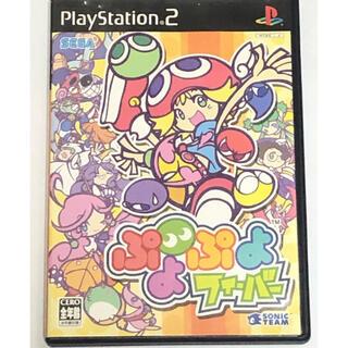 プレイステーション2(PlayStation2)の PS2 ぷよぷよフィーバー(家庭用ゲームソフト)
