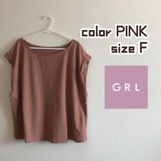 グレイル(GRL)のフレンチスリーブTシャツ 新品未使用タグ付き(Tシャツ(半袖/袖なし))