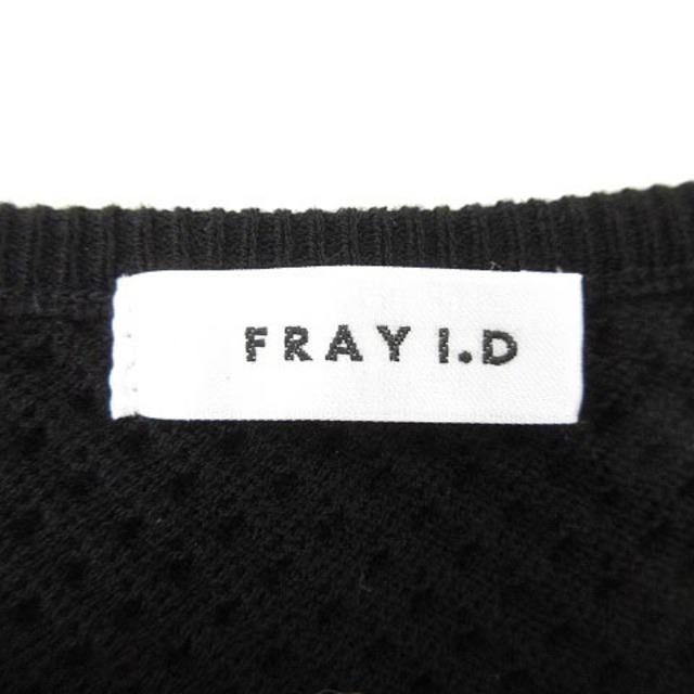 FRAY I.D(フレイアイディー)のFRAY I.D メモリーニットコンビワンピース 五分袖 ミニ 0 黒 ブラック レディースのワンピース(ミニワンピース)の商品写真