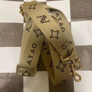 ATAO - ATAO 店頭限定 ロゴショルダーストラップ