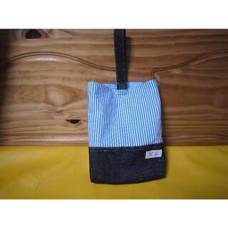 ハンドメイド シューズ袋(デニム、ストライプ)(バッグ/レッスンバッグ)