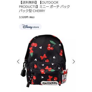 Disney - 【未使用*タグ付】OUTDOOR×Disney リュック型ポーチ CHERRY
