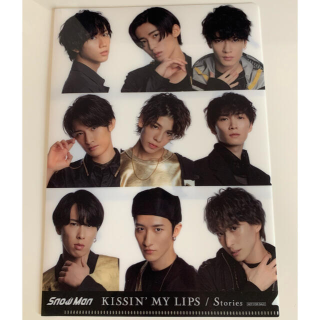 Johnny's(ジャニーズ)のSnowMan KISSIN' MY LIPS 購入者特典セット エンタメ/ホビーのタレントグッズ(アイドルグッズ)の商品写真