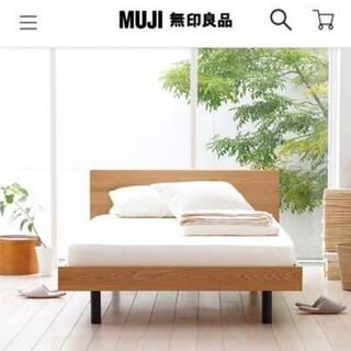 ムジルシリョウヒン(MUJI (無印良品))の無印良品 MUJI 無垢 オーク材 ベッドフレーム シングル(セミダブルも可能)(シングルベッド)