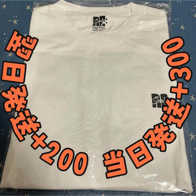 Johnny's(ジャニーズ)のキンプリ Tシャツ エンタメ/ホビーのタレントグッズ(アイドルグッズ)の商品写真