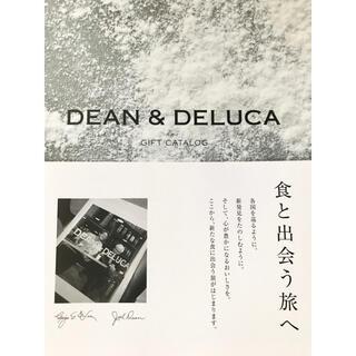 ディーンアンドデルーカ(DEAN & DELUCA)のDEAN&DELUCA ギフトカタログ コレクションブック(その他)