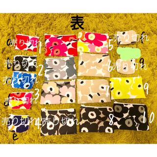 マリメッコ(marimekko)の✳︎マリメッコ ウニッコ ポーチ✳︎  いろいろ♪  バラ売りです。(ポーチ)