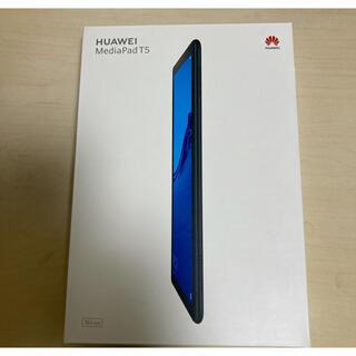HUAWEI MediaPad T5 10.1インチ Wi-Fiモデル