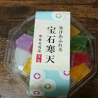 果汁あふれる宝石寒天 グミッツェル 琥珀糖 ASMR 青木光悦堂(菓子/デザート)