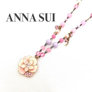 アナスイ(ANNA SUI)のANNA SUI ネックレス 美品(ネックレス)