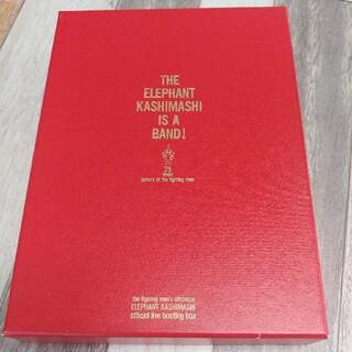 エレファントカシマシ 25周年限定 赤箱 bootleg ブートレグ