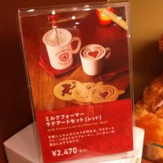 タリーズコーヒー(TULLY'S COFFEE)のTULLY'S ♡ミルクフォーマー(調理道具/製菓道具)