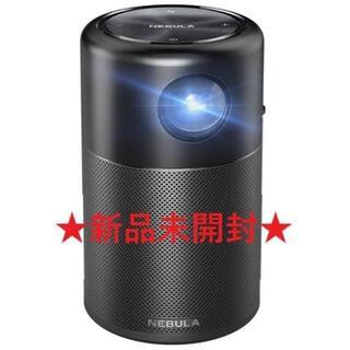 【新品未使用】Anker Nebula Capsule プロジェクター(プロジェクター)