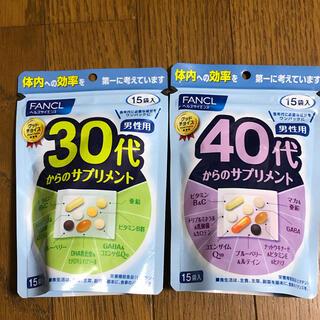 ファンケル(FANCL)のファンケル 40代からのサプリメント 30代からのサプリメント 男性用  (ビタミン)