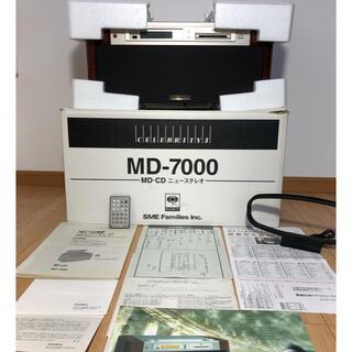 ソニー(SONY)の内蔵ブルーツゥースに変更可能SONYソニー MD-7000メンテナンス済み中古品(ポータブルプレーヤー)