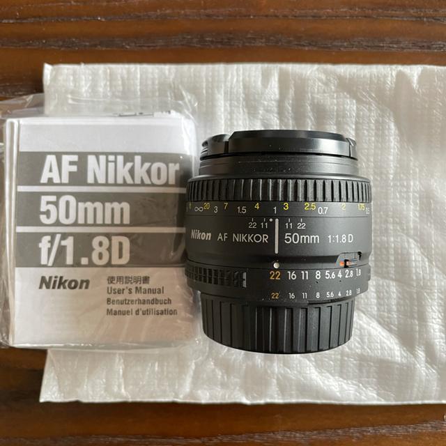 Nikon(ニコン)のAF Nikko 50mm f/1.8D スマホ/家電/カメラのカメラ(レンズ(単焦点))の商品写真