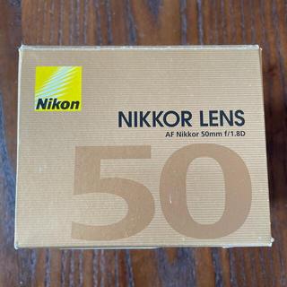 ニコン(Nikon)のAF Nikko 50mm f/1.8D(レンズ(単焦点))