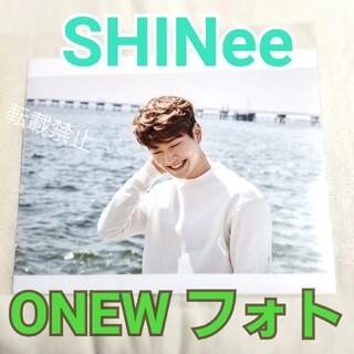 SHINee - オニュフォト