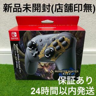 Nintendo Switch - 新品 Switch モンスターハンター ライズ Pro コントローラー プロコン
