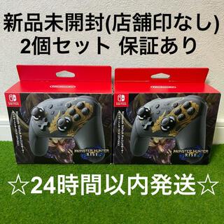 Nintendo Switch - 【新品未開封】モンスターハンターライズ プロコン NintendoSwitch