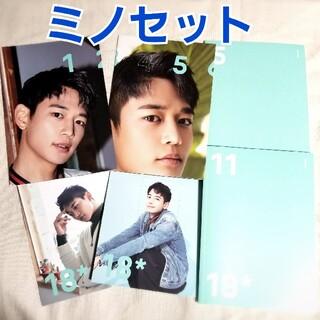 シャイニー(SHINee)のミノグッズ(K-POP/アジア)