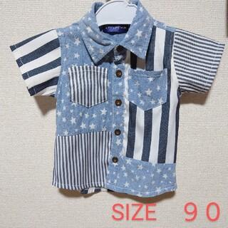 西松屋 - キッズ 半袖シャツ サイズ90