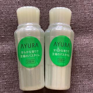 AYURA - アユーラ メディテーションバスt 50ml 入浴剤