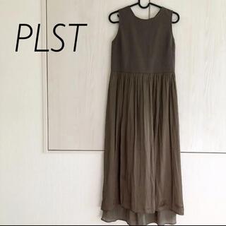 プラステ(PLST)のPLST プラステ otona MUSEコラボ ワンピース(ロングワンピース/マキシワンピース)