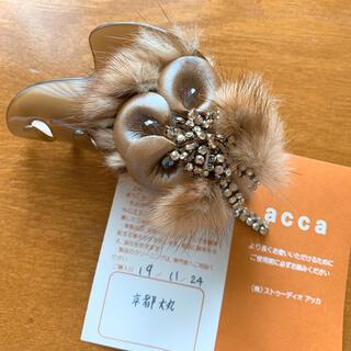 アッカ(acca)のacca ミンクファーとレザーのお花 クリップ8cm(バレッタ/ヘアクリップ)