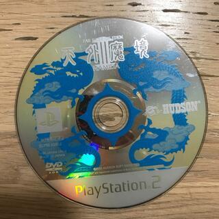 プレイステーション2(PlayStation2)の天蓋魔鏡3 プレステ2用 ディスクのみ(家庭用ゲームソフト)