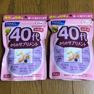 ファンケル(FANCL)のファンケル 40代からのサプリメント 女性用 15日分 15袋 × 2個(ビタミン)