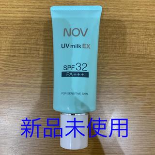 ノブ(NOV)のノブ nov UVミルクex(日焼け止め/サンオイル)
