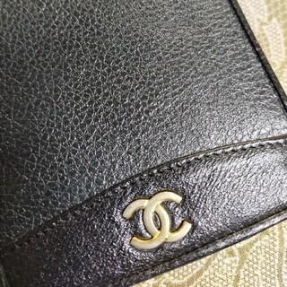 【美品】レザー  二つ折り財布
