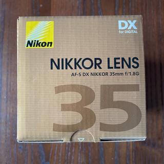 ニコン(Nikon)のAF-S DX NIKKOR 35mm f/1.8G(レンズ(単焦点))