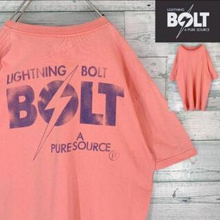 ライトニングボルト(Lightning Bolt)の《バックロゴ》ライトニングボルト 希少カラー 刺繍ロゴ Tシャツ サーフ 古着(Tシャツ/カットソー(半袖/袖なし))