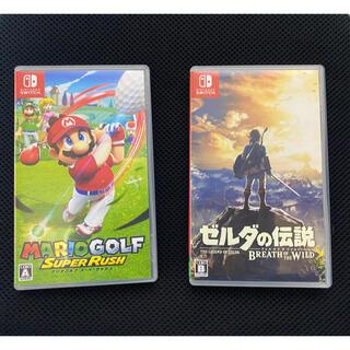 Nintendo Switch - ゼルダの伝説 ブレスオブザワイルド マリオゴルフ スーパーラッシュ Switch
