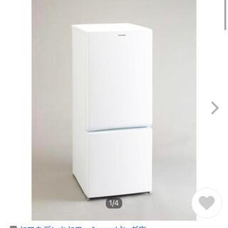 アイリスオーヤマ(アイリスオーヤマ)のアイリスオーヤマ 156L ホワイト(冷蔵庫)