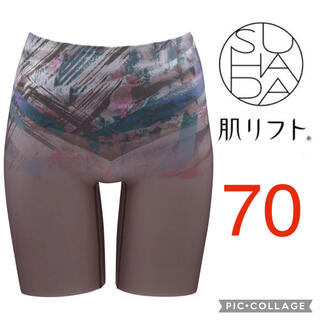 Wacoal - ワコール BR SUHADA 肌リフト ロングガードル ガードル 新品 70