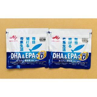 【新品未開封】味の素 DHA &EPA +ビタミンD 120粒約30日分×2袋