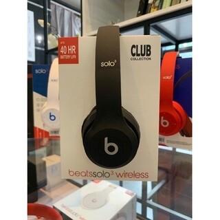 ビーツバイドクタードレ(Beats by Dr Dre)のBeats Solo 3 wireless 録音技師3代目ヘッドホン B5(ヘッドフォン/イヤフォン)