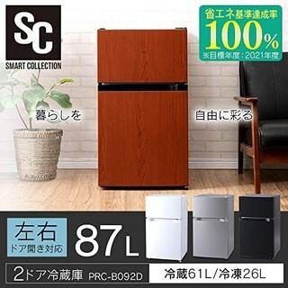 アイリスオーヤマ(アイリスオーヤマ)のアイリスオーヤマ プラザ冷蔵庫 87L 一人暮らし ブラック ブランド(冷蔵庫)