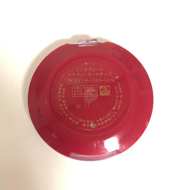 インテグレート メルティーモードチーク PK384 コスメ/美容のベースメイク/化粧品(チーク)の商品写真