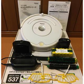 アイロボット(iRobot)のルンバ537J(掃除機)