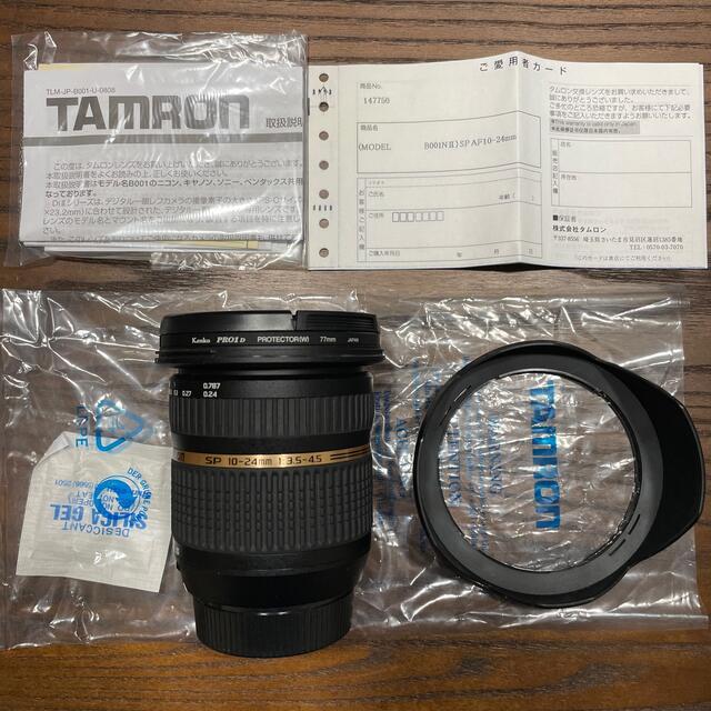 TAMRON(タムロン)のSP AF 10-24mm F/3.5-4.5 Di II for Nikon スマホ/家電/カメラのカメラ(レンズ(ズーム))の商品写真
