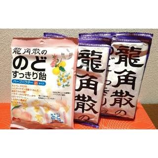 ガチャ ガチャピン様専用  龍角散のど飴   しとやか白桃味1. ブルーベリー2(菓子/デザート)