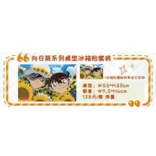 名探偵コナン 上海カフェ 向日葵の業火◇KID×コナン マウスパッド+缶バッジ(その他)